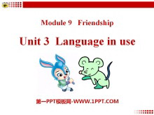 《Language in use》Friendship PPT�n件