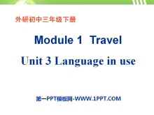 《Language in use》Travel PPT课件