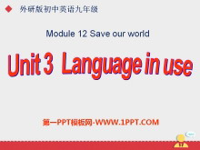 《Language in use》Save our world PPT�n件