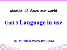 《Language in use》Save our world PPT�n件2