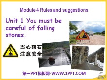 《You must be careful of falling stones》Rules and suggestions PPT课件3
