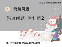 《鸽巢问题》数学广角PPT课件2