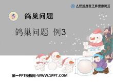 《鸽巢问题》数学广角PPT课件3