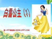 《白雪公主一》PPT课件2