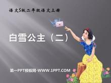 《白雪公主二》PPT课件