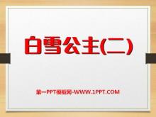《白雪公主二》PPT课件2