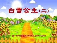 《白雪公主二》PPT课件3