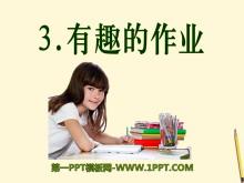 《有趣的作业》PPT课件4