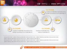 金色企业宣传PPT图表整套下载