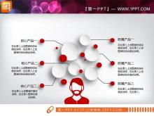 红色微立体PPT图表整套下载