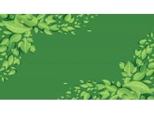 精美的绿色叶子PPT背景图片