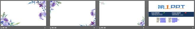 一组紫色兰花PPT边框素材