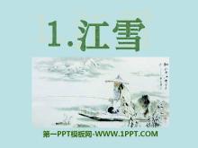 《江雪》PPT�n件9