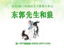 《东郭先生和狼》PPT课件2