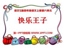 《快乐王子》PPT课件3