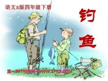 《钓鱼》PPT课件3