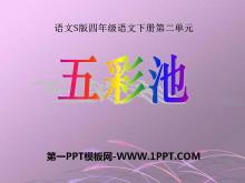 《五彩池》PPT课件7