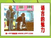 《语言的魅力》PPT课件7