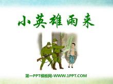 《小英雄雨来》PPT课件9