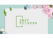 月季花背景的小清新幻灯片模板