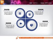 蓝色商务幻PPT图表整套下载