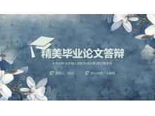 复古花卉背景的毕业答辩PPT模板