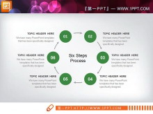 绿色清新公司简介PPT图表下载