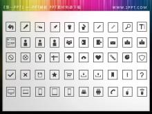 50个黑色扁平化商务办公PPT图标素材