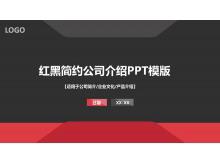 红黑搭配的简洁公司介绍PPT中国嘻哈tt娱乐平台