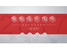 红色微立体创业计划书PPT模板