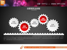 54张微立体企业公司培训PPT图表大全