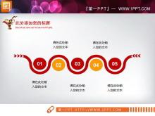 红色喜庆颁奖PPT图表