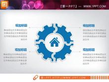 蓝色微立体商务PPT图表整套tt娱乐官网平台