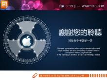 �O�x科技感的白色透明��BPPT�D表