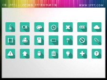 21张绿色扁平化PPT图标素材免费下载