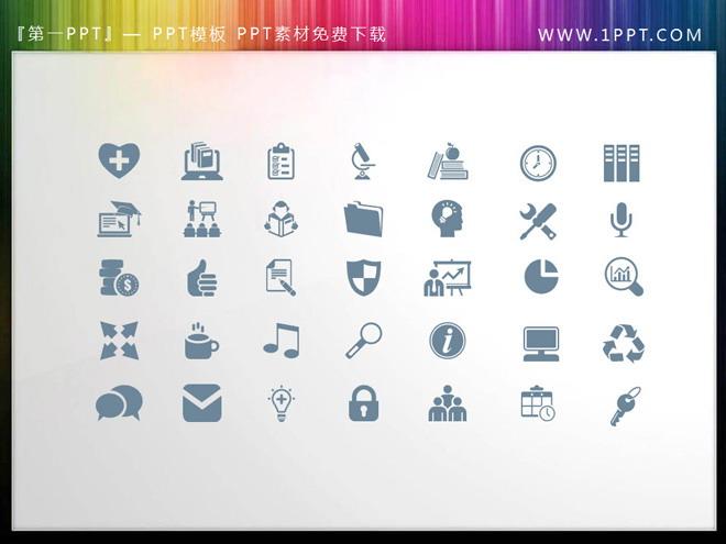 这是28张办公常用图标ppt素材,第一ppt模板网提供各类幻灯片图标免费图片