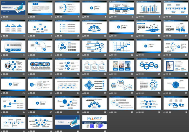 立体风格的财务数据统计分析报告PPT模板,第一PPT模板网提供财