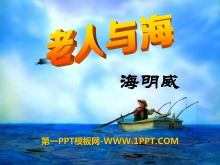 《老人与海》PPT课件3