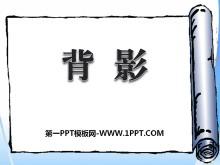 《背影》PPT课件15