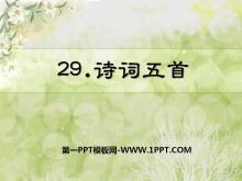 《诗词五首》PPT课件11