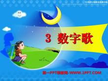 《数字歌》PPT课件6