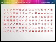 112个红色细线PPT图标素材下载
