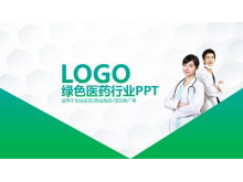 医务工作者背景的绿色医疗医药行业明升体育