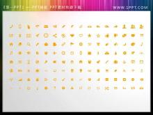 300多个橙色扁平化PPT图表素材下载