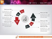 红黑扁平化工作总结PPT图表下载