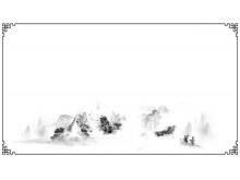 动态水墨中国风PPT背景图片下载