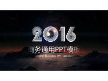 唯美自然风景背景的商务PPT中国嘻哈tt娱乐平台tt娱乐官网平台