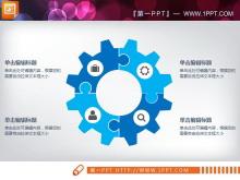 蓝色扁平化商务PPT图表整套下载
