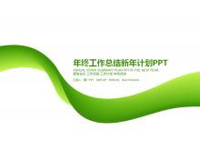 简洁绿色年终工作总结新年计划PPT模板