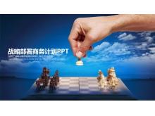 国际象棋背景的战略计划PPT中国嘻哈tt娱乐平台